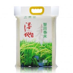 湿地蟹田香米真空塑包